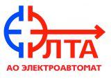 Электроавтомат АО (ЭЛТА)