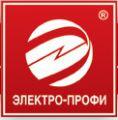 Электро-Профи Калуга
