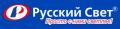 Русский Свет. Новосибирск