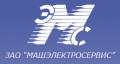 МашЭлектроСервис ЗАО