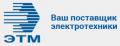 Энергоцентр ТД (ЭТМ) ООО. Выборг