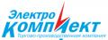 Электрокомплект-Юг ТОО. Талдыкорган