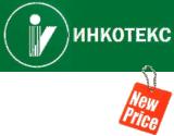 Изменения цен на счетчики Меркурий