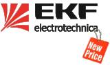 EKF Electrotechnica информирует о корректировке цен