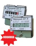 Новые счетчики электроэнергии от компании Инкотекс - Меркурий 201.7 и Меркурий 201.8