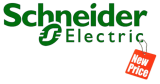 C 7 сентября 2015 года компания Schneider Electric вводит новый базовый тариф