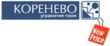 В январе 2016 года вступил в действие новый прайс Кореневского завода НВА