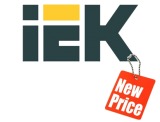 Компания IEK с 11.07.16 вводит в действие новый базовый прайс