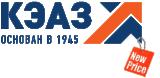 Компания КЭАЗ с 14 июля 2016г. изменяет базовые цены на свою продукцию