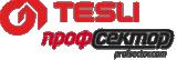 Группа компаний Tesli стала новым партнером проекта Profsector.com