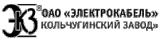 Складские остатки кольчугинского завода Электрокабель (ЭКЗ) теперь на Profsector.com