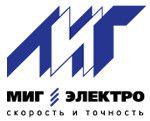 МИГ Электро. Екатеринбург