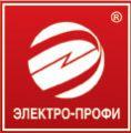 Электро-Профи ООО. Нижний Новгород