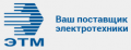 Энергоцентр ТД (ЭТМ) ООО. Санкт-Петербург