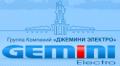 Джемини Электро ООО. Краснодар