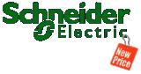 Изменился базовый прайс на продукцию компании Schneider Electric