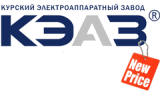Компания КЭАЗ с 18 декабря 2014г. изменяет базовые цены на свою продукцию