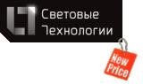 С 1 июля 2015 года обновляется базовый прайс на светильники компании Световые технологии