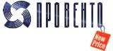 С 11 января 2016 года вступает в силу новый прайс-лист компании Провенто