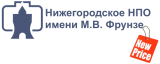 ННПО имени М.В.Фрунзе с 11 января 2016г. обновило цены на свою продукцию
