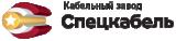 В базу данных Profsector.com добавлена продукция кабельного завода Спецкабель