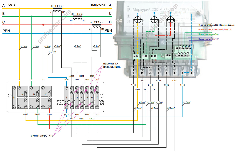 Схема трехфазного электронного счетчика фото 407